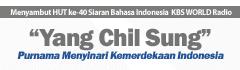 Yang Chil Sung:Purnama Menyinari Kemerdekaan Indonesia