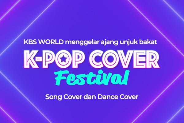 2021 K-POP COVER Festival