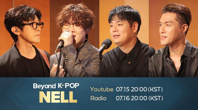 Beyond K-POP - NELL