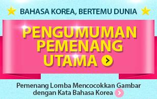 Speak In Korean