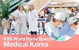 KBS World Radio Special - Medical Korea