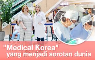 'Medical Korea' yang menjadi sorotan dunia