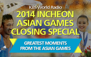 2014 Incheon Asian Games - Greatest Moments from the Asian Games