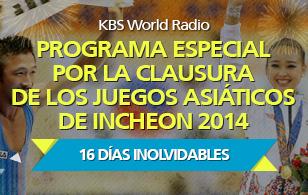 Programa especial de KBS World Radio por la clausura de los Juegos Asiáticos de Incheon 2014: 16 días inolvidables