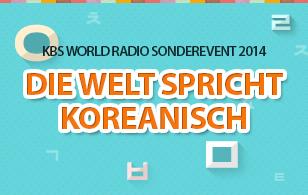 Die Welt spricht Koreanisch