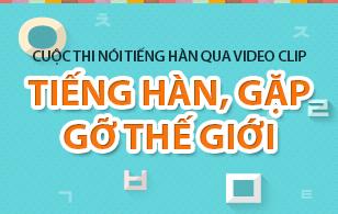"""Cuộc thi nói tiếng Hàn qua video clip """"Tiếng Hàn, gặp gỡ thế giới"""""""