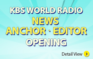 News Anchor / Editor Opening