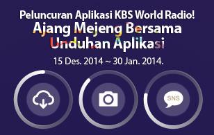 App Event