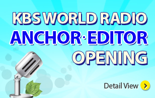 KBS World Radio Anchor/Editor Opening
