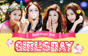 夏を涼しくしてくれる4人の女の子、GIRL'S DAY!