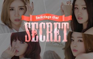 Влюблённые участницы группы 'Secret'