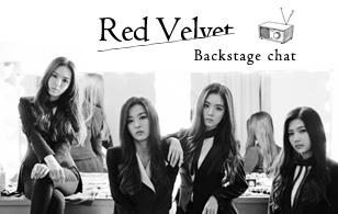 可爱与女性美同时具备的 Red Velvet!