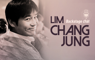 Lim Chang-Jung