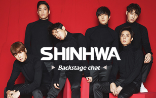 ¡El legendario grupo Shinhwa continúa!