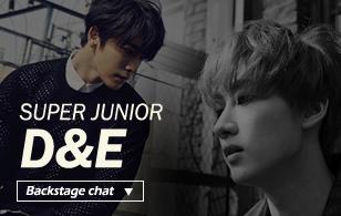Emocional y brillante, Super Junior D&E