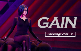 Alluring & Seductive, Ga-in Makes Her Return!