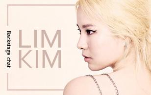魅力的な声の持ち主、キム・イェリム(Lim Kim)