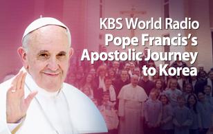 Pope Francis's Apostolic Journey to Korea