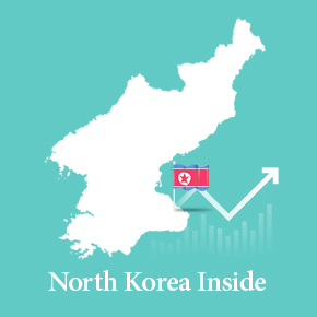 North Korea Inside