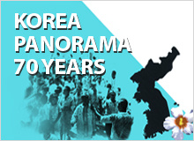 Korea Panorama70 Years