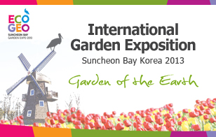 KBS World Special on the International Garden Exposition Suncheon Bay Korea 2013