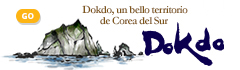 KBS World Radio Dokdo