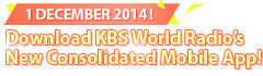 KBS World Radio Application