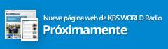 Nueva página web de KBS WORLD Radio Próximamente