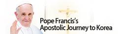 Pope Francis's Apostolic Voyage to Korea