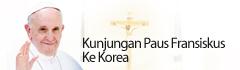 Kunjungan Paus Fransiskus Ke Korea