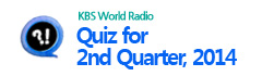 Quiz for 2nd Quarter, 2014