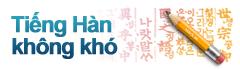 Tiếng Hàn không khó