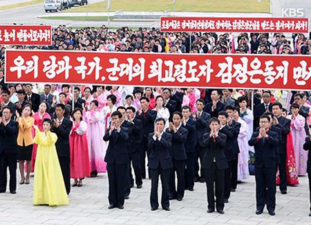 Die Machtstruktur in Nordkorea