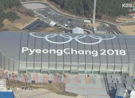 Chính sách đối ngoại đa phương của Hàn Quốc tại Olympic Pyeongchang