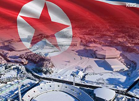 Tình hình đối ngoại khu vực sau Olympic PyeongChang