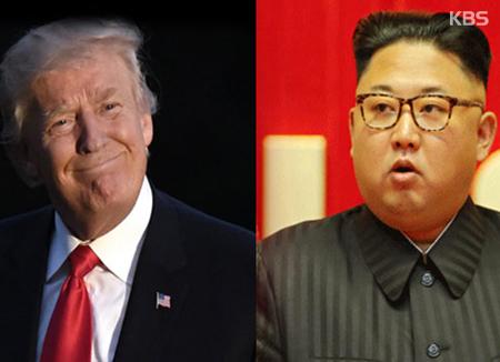 Aussichten für das Nordkorea-USA-Gipfeltreffen