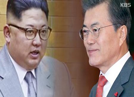 Countdown für das neue innerkoreanische Gipfeltreffen