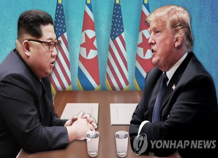 N. Korea, U.S. Engage in Brisk Diplomatic Activities ahead of Summit