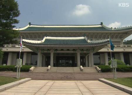 北韩推迟南北韩高级别会谈与外务省第一副相金桂冠的谈话内容