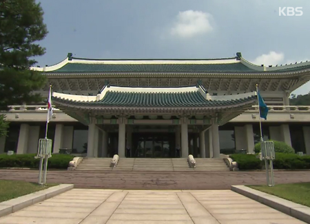 N. Korea Cancels High-Level Inter-Korean Talks, Threatens to Reconsider Summit with U.S.