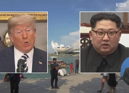 싱가포르 북미정상회담을 위한 실무회담