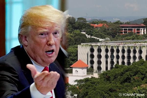 싱가포르 북미정상회담, 종전선언 타결 여부