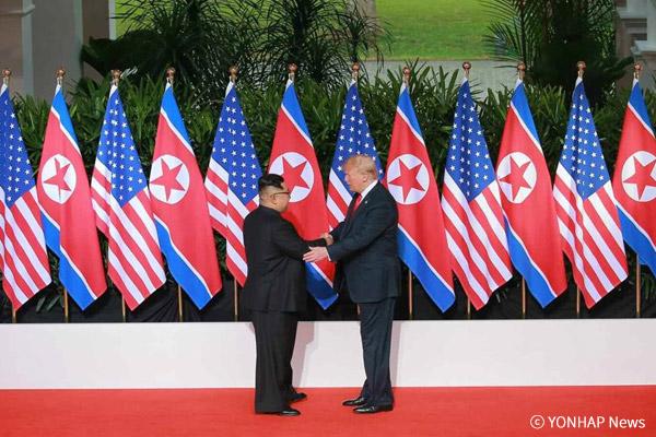 북미정상회담, 한반도 평화 구축을 위한 공동성명에 합의