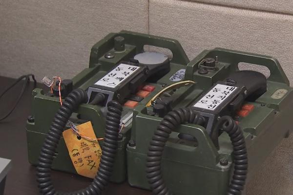 Les deux Corées rétablissent leur téléphone rouge militaire en mer Jaune