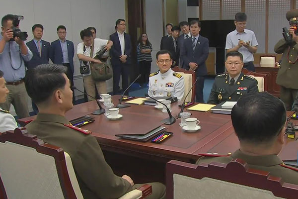 Koreas Hold General-level Military Talks