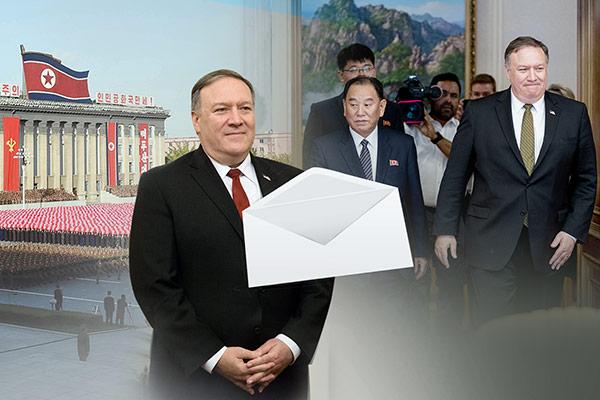 ترامب يلغي زيارة بومبيو إلى كوريا الشمالية