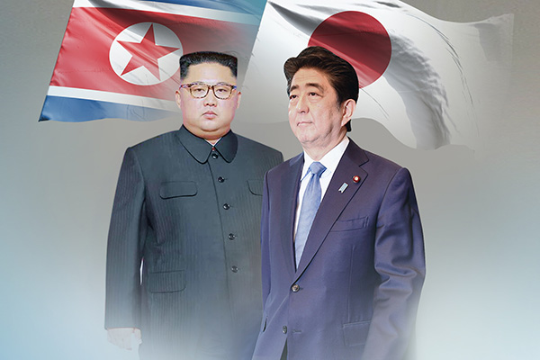 North Korea and Japan seek breakthrough in stalled relations