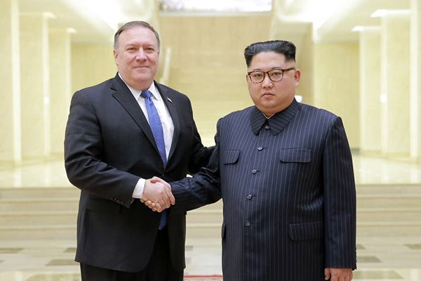 Pompeo to Visit N. Korea, Meet Kim Jong-un on Oct. 7