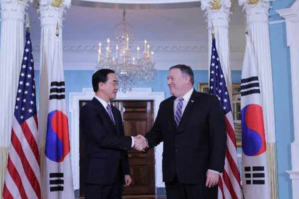 Signs of Preparations for N. Korea-U.S. High-level Talks