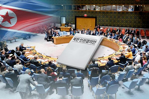 U.N. Approves North Korean Human Rights Resolution
